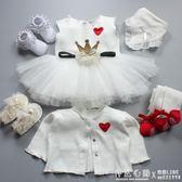 嬰兒春裝女寶寶連身哈衣 0-1歲新生兒衣服春天公主裙滿月百天 怦然心動