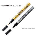【奇奇文具】雪人SNOWMAN FGP-12/FSP-12 細 油漆筆/筆幅1.0~1.5mm (金/銀)