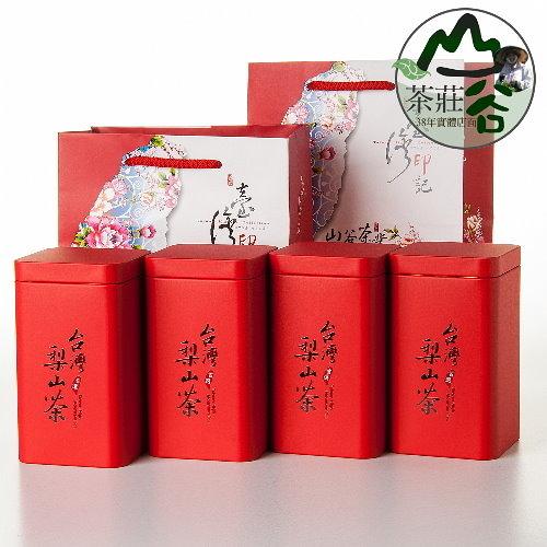 【山谷茶莊】特級梨山烏龍茶●原味高冷茶●轉花香●600公克一斤價