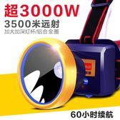 強光充電頭戴式打獵遠射戶外狩獵防水3000米頭燈手電筒礦燈  享購