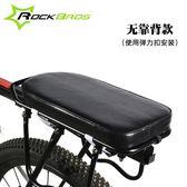 座墊電動車舒適兒童座椅配件