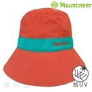 山林MOUNTNEER 防曬透氣抗UV收納帽 11H09 橘紅 魚夫帽 防曬帽 休閒帽 遮陽帽 OUTDOOR NICE