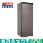 HERAN禾聯188L 直立冷凍櫃 HFZ-1862含配送+安裝【愛買】