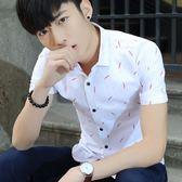 襯衫男短袖修身韓版潮流帥氣青少年學生休閒夏季薄款個性印花襯衣「摩登大道」