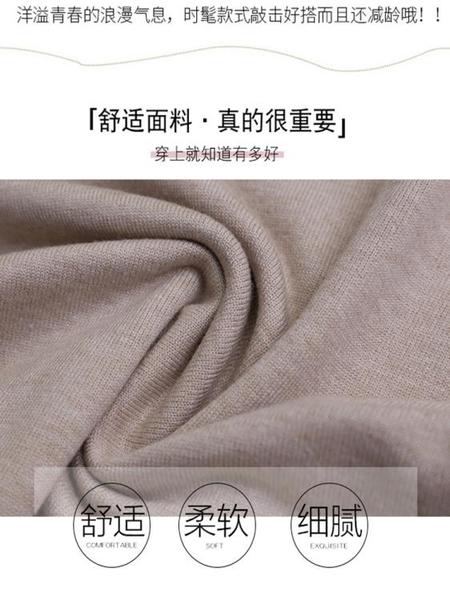 毛衣 打底衫女秋冬裝2020年新款圓領女士外穿毛衣寬鬆長袖針織衫上衣潮 QB56555555