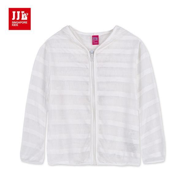 JJLKIDS 女童 白雪公主條紋防曬外套(乳白)