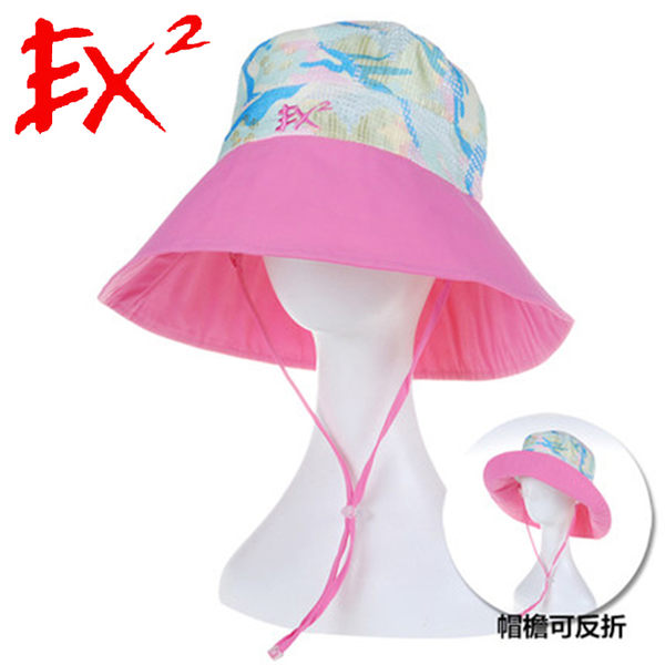 EX2 女快乾拼接漁夫帽 UPF50+『桃紅』361264 遮陽帽|棒球帽|遮頸帽|抗UV|防曬