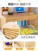 床上電腦桌簡約宿舍簡易筆記本桌大學生懶人書桌小桌子上下鋪做桌 NMS 露露日記
