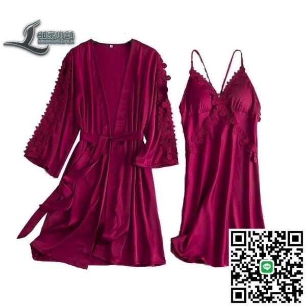 睡衣女夏季性感冰絲吊帶睡裙睡袍兩件套帶胸墊絲綢薄款蕾絲家居服【邻家小鎮】