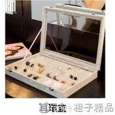 kaman首飾收納盒簡約透明飾品耳環戒指多格公主歐式防塵結婚禮物 橙子精品