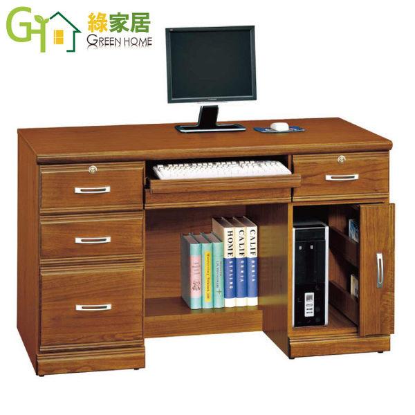 【綠家居】亞諾蘿 樟木色4.2尺七抽電腦書桌下座