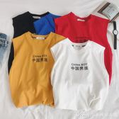 夏季新款學生印花原宿無袖T恤潮流寬鬆運動休閒背心艾美時尚衣櫥