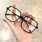 眼鏡框 2021新款素顏方形粗框平光鏡架男韓版黑色防藍光眼鏡框女眼睛【618 購物】