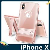 iPhone X/XS 5.8吋 透背矽膠套+糖果色PC邊框 二合一保護套 軟殼 輕薄全包款 支架 手機套 手機殼