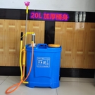 新款 消毒手動噴霧器 農用背式噴霧器16L 消毒手壓式噴霧器加厚桶 印象家品旗艦店