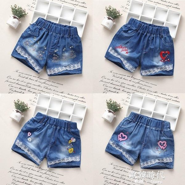 兒童牛仔短褲女童夏季外穿熱褲小學生中大童韓版百搭褲子 歐韓時代