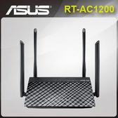 [富廉網] ASUS華碩 RT-AC1200 雙頻 Wireless-AC1200 無線網路分享器