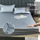 冰絲涼席三件套床笠可水洗可折疊1.8m床軟席夏季席子1.5米空調席  夏季新品 YTL