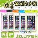 Avantree Jellyfish 運動螢光手機防水袋 附頸掛式吊繩 iPhone6 Plus 6吋手機防水袋 游泳浮潛適用