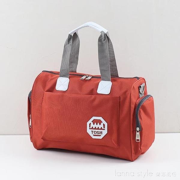 旅行包韓版大容量旅行袋短期出差旅游包套拉桿箱防水折疊健身包包 新品全館85折 YTL