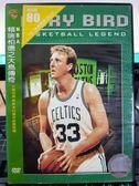 挖寶二手片-P10-382-正版DVD-運動【NBA 賴瑞柏德之大鳥傳奇】-大鳥柏德NBA25週年紀念特輯