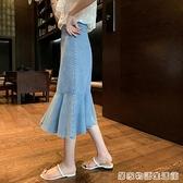 牛仔半身裙女夏季新款修身個性氣質時尚魚尾長款裙子 居家物語