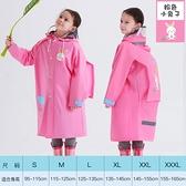 雨衣兒童雨衣幼兒園小學生雨披上學全身帶書包位男童女童2021大童雨衣【全館免運】