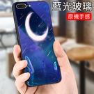 紫光玻璃殼 iPhone 8 7 Plus 手機殼 彩繪愛心 鋼化玻璃背板 保護殼 情侶 軟邊全包 防摔 保護套