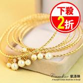 《Caroline》★【感覺】多層珍珠編織手鐲.典雅設計優雅時尚品味流行時尚手鍊66465