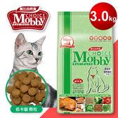 莫比Mobby 低卡成貓抗毛球專業配方 3kg