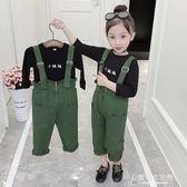 女童套裝春秋童裝秋裝韓版兒童背帶褲兩件套中大童洋氣 東京衣秀