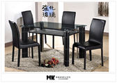 【MK億騰傢俱】BS332-01馬鞍皮玻璃造型長方桌(含餐椅*4只)