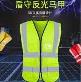 反光背心-工程熒光環衛工人交通安全衣服汽車用夜間外套