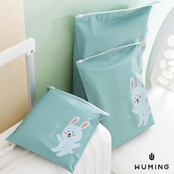 三件組 馬卡龍 夾鏈袋 收納袋 整理袋 防水 收納 衣物 化妝品 旅行 出國 行李箱 『無名』 M02106