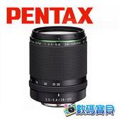 【送清潔三寶】 PENTAX D FA HD 28-105mm F3.5-5.6 ED DC WR 標準變焦鏡頭 (富堃公司貨) 28300
