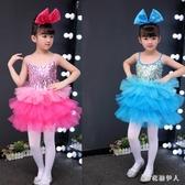 兒童蓬蓬洋裝演出服公主裙女童亮片現代舞蹈紗裙表演幼兒可愛蛋糕裙 QX5689 【棉花糖伊人】