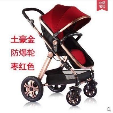 嬰兒推車 高景觀 避震 可坐躺折疊健爾貝貝【藍星居家】