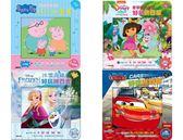 正版卡通授權 好玩拼圖書 朵拉/冰雪奇緣/CARS/粉紅豬小妹 益智玩具兒童學習~EMMA商城