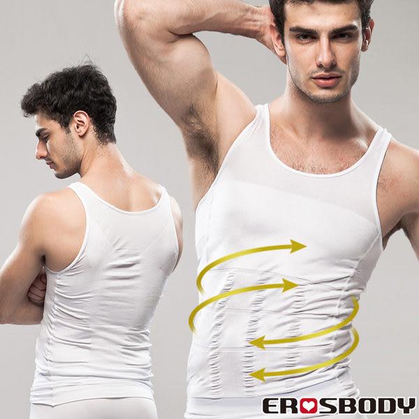 EROSBODY 艾若斯健美 男士 背心束腹健身塑身衣 白色