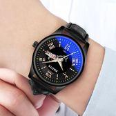 男士手錶防水時尚新款韓版潮流學生夜光石英腕錶非機械錶男錶 俏腳丫