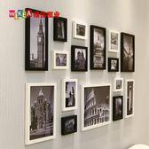 現代簡約黑白美式復古照片墻 客廳實木相框墻 臥室掛墻相畫框創意 igo  CY潮流站
