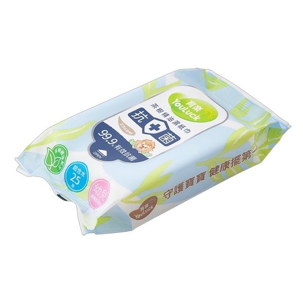 育樂 潔膚抗菌柔濕巾 25抽 茶樹精油 抗菌濕巾 濕紙巾 1857 Youluck