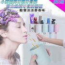 小麥秸稈牙刷牙膏架帶自動擠牙膏神器組-四口組(適用3-4人)