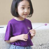 純棉中大兒童夏裝女童短袖t恤2019男童紫色寶寶上衣字母印花奇思妙想屋