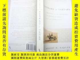 二手書博民逛書店eastward罕見to tartaryY476 robertd