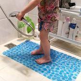 無味浴室防滑墊洗澡淋浴衛生間廁所地墊衛浴pvc家用浴缸腳墊 享家生活馆 YTL