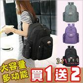 後背包媽媽包收納包Yabin台灣總代理多功能待產包-321寶貝屋