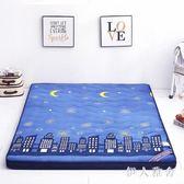 床墊防潮加厚床墊床榻榻米床褥1.8m席夢思學生海綿墊被zzy4108『伊人雅舍』