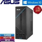 ASUS華碩 H-D320SF-0G4560012T 桌上型電腦
