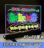 熒光板led電子熒光板30 40廣告板小 迷你 懸掛式透明熒光黑板臺式發光板     color shopigo